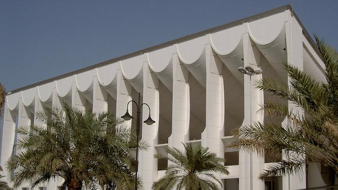 Емирът на Кувейт призова новоизбраният парламент да се съсредоточи върху реформите
