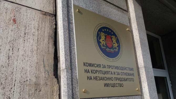 Антикорупционната комисия скочи срещу предложените промени в закона за пране на пари