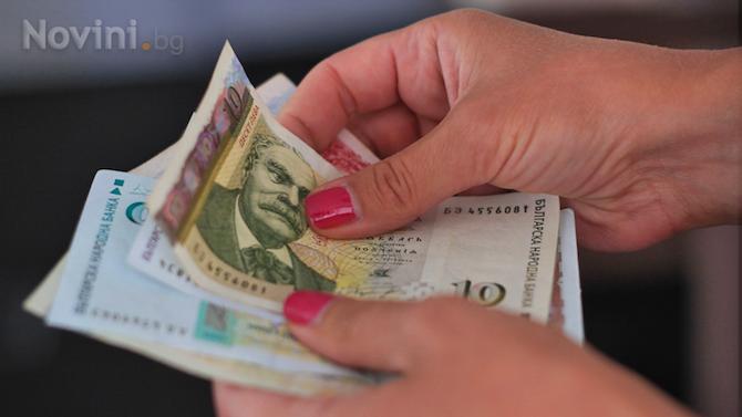 Неплатена сметка за телефон пречи при отпускането на банков заем