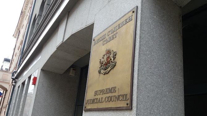 Съдийската колегия на ВСС прие план за поетапно възобновяване на работата с Единната информационна система на съдилищата