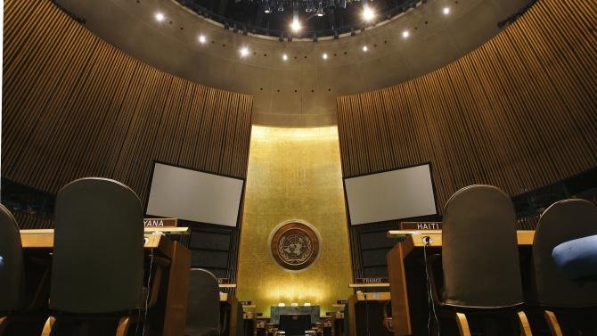 Русия и Китай поставиха под съмнение идеята за постоянно място на Германия в Съвета за сигурност