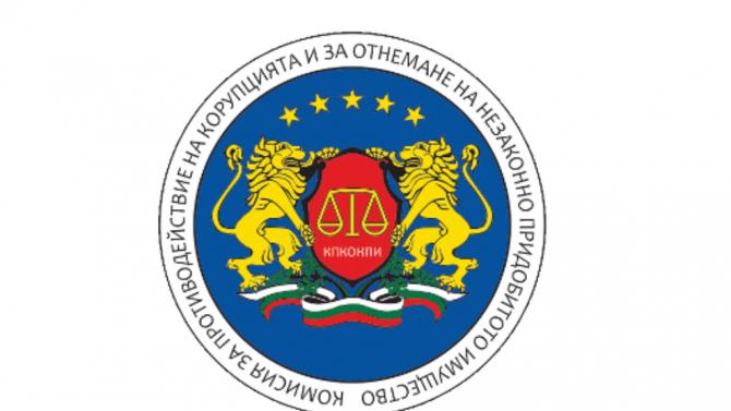 КПКОНПИ установи конфликт на интереси на Анелия Лилова - бивш зам.-кмет на Димово