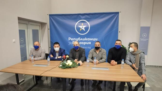 Републиканци за България с офиси в Русе и Шумен