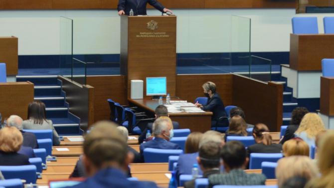 Парламентът на първо четене: Ще има специален прокурор, който ще разследва главния
