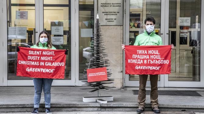"""Активисти на """"Грийнпийс"""" поставиха елха, посипана с прах от ТЕЦ """"Гълъбово"""""""