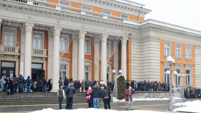 Перник ще кандидатства за обновяване на Двореца на културата
