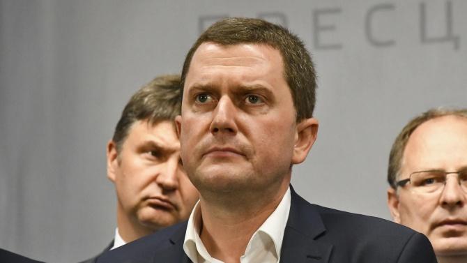 Изпълнителното бюро на БСП се разграничава от действията на кмета на Перник Станислав Владимиров