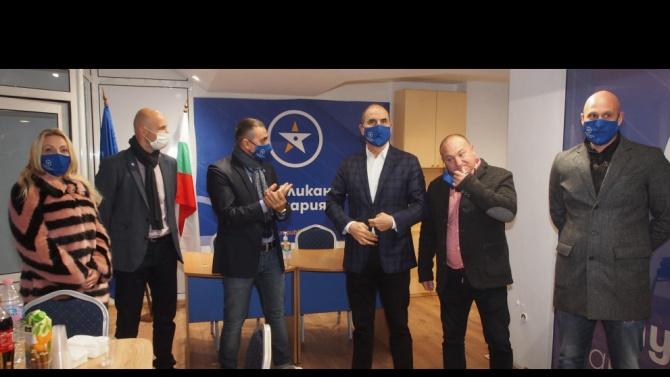 Републиканци за България с офиси във Варна и Търговище