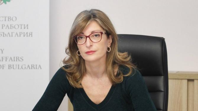 Захариева към С. Македония: Политическите проблеми трябва да бъдат решени от политиците