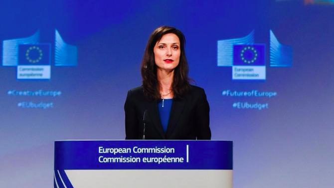 Мария Габриел: До 6 месеца ще заработи европейска платформа с качествено съдържание за образованието