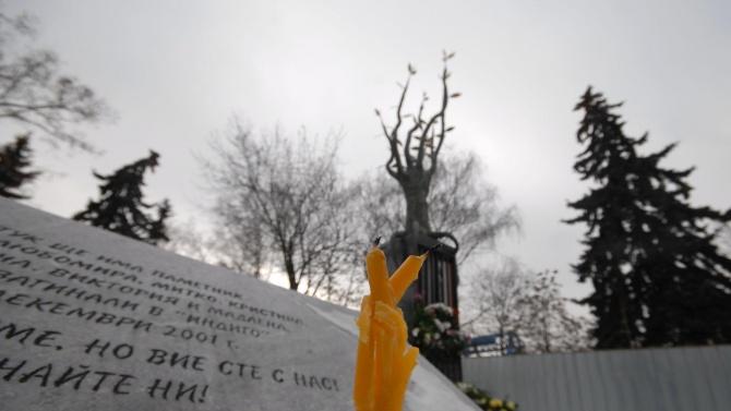 На 21 декември се навършват 19 години от трагедията пред