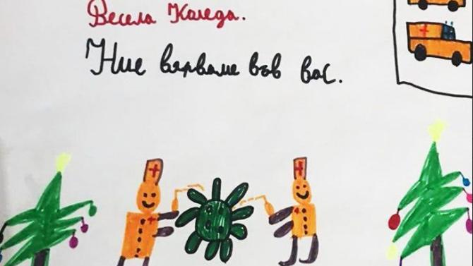 """Стотици деца от страната и чужбина с рисунки за кампанията """"Нарисувай Коледа за героите в бяло"""""""