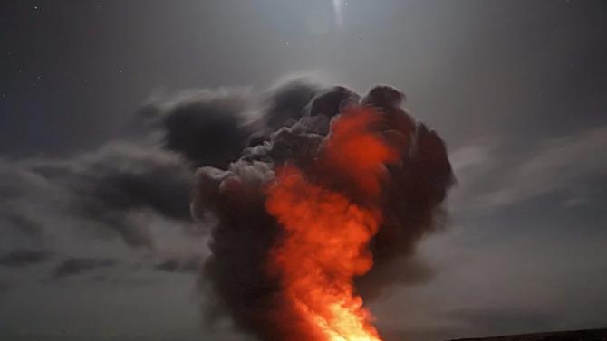 Изригна вулканът Килауеа на Хаваите