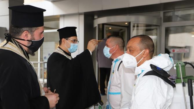 Духовници от Софийската митрополия посетиха Военномедицинска академия (ВМА), за да