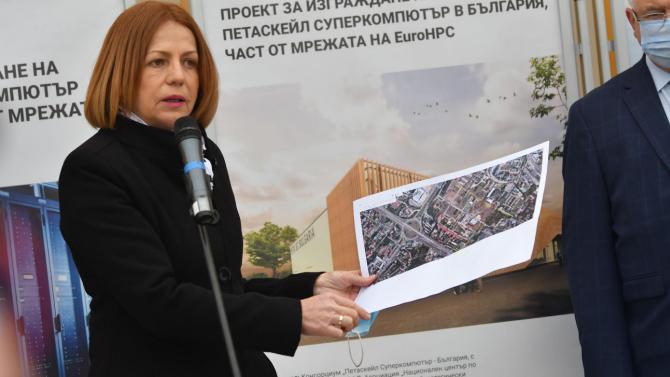 Фандъкова: Започваме изграждането на нова улица, която ще подпомогне инфраструктурата за суперкомпютъра