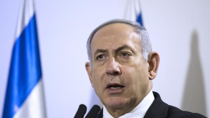 Управляващата коалиция в Израел не постигна споразумение за бюджета