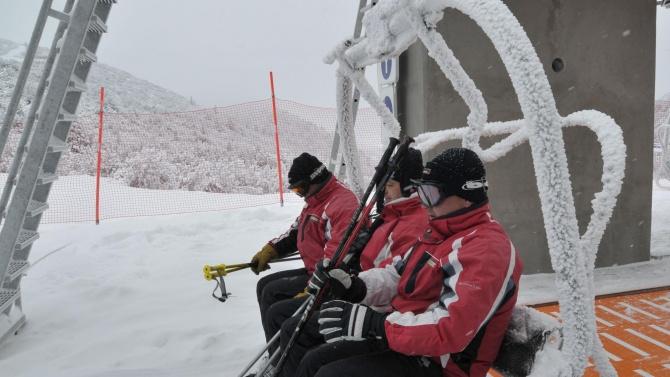 Какви са условията за ски в Пампорово?