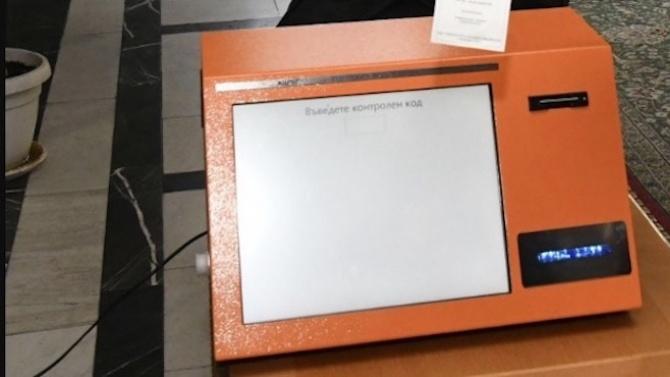 """""""Българските машини за гласуване"""" обжалват решението на ЦИК да ги отстрани"""