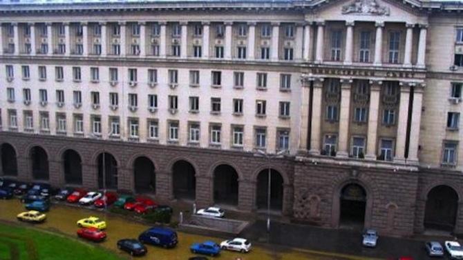 МС одобри предложени от Министерството на правосъдието промени в Правилника за вписванията