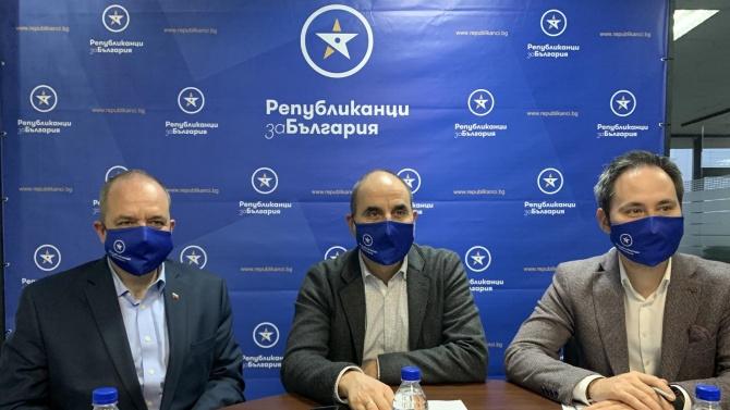 Партията на Цветанов прие вътрешни правила за участие в частичните местни избори