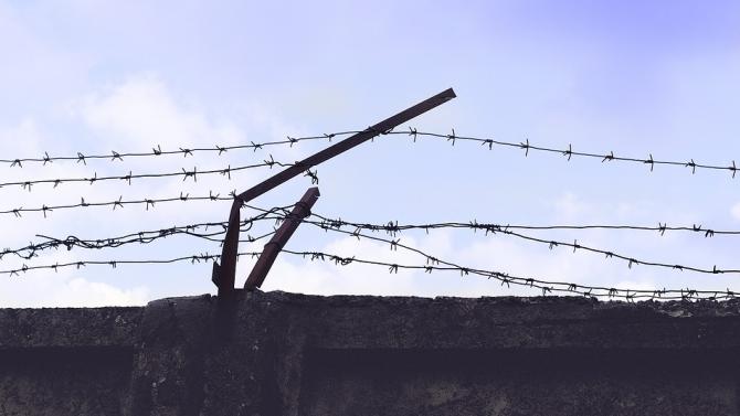 При проверка в Затвора в Белене са намерени наркотици