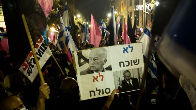 Протестите срещу израелския премиер продължават