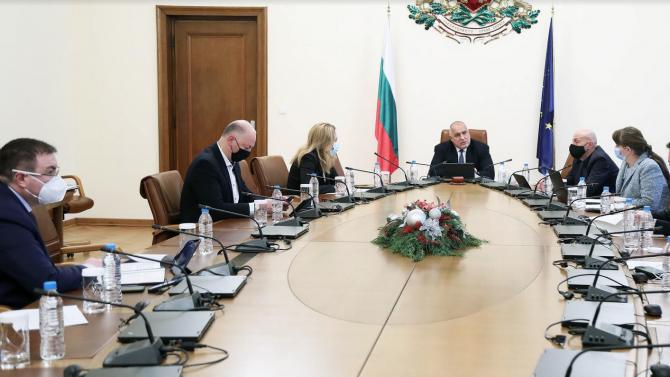 Борисов: Продължаваме да оказваме подкрепа на българските граждани в пандемията