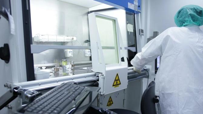 Създават Биотехнологичен център в София
