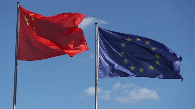 Китай и ЕС постигнаха принципно съгласие относно инвестиционното споразумение