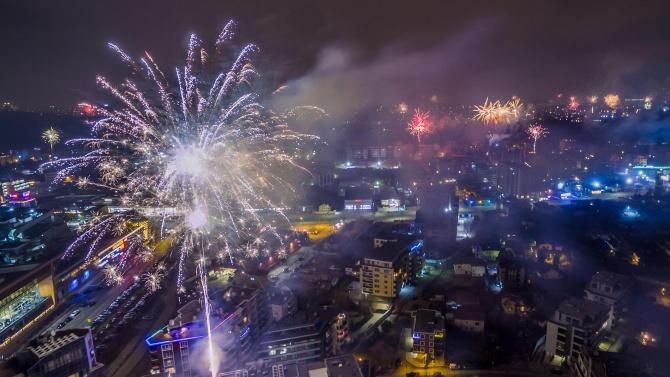 Без концерти и хора по площадите за Нова година