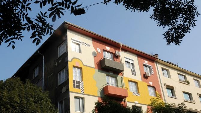 Вече са санирани 1917 жилищни блока, отчита регионалното министерство
