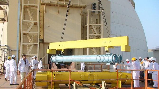 Иран обяви, че е започнал да обогатява уран до 20%, в момент на напрежение със САЩ