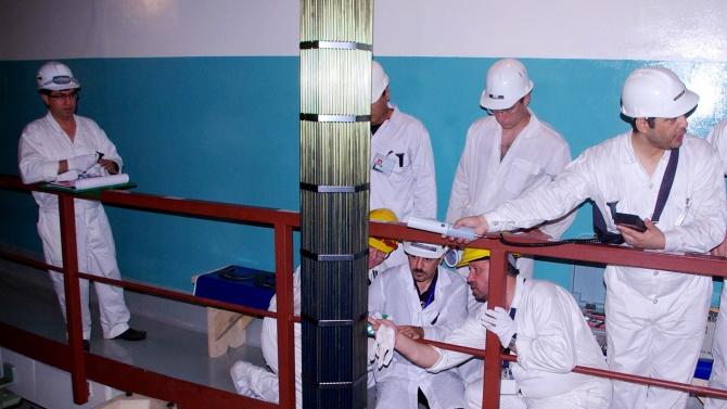 ООН призова Иран да се откаже от обогатяването на уран до 20 процента