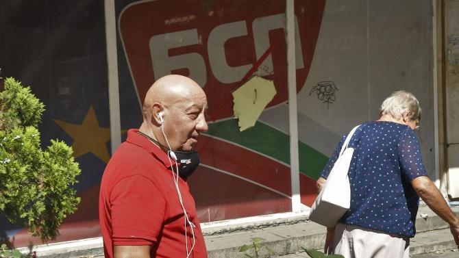Нов скандал надвисва над БСП, изключват Георги Гергов от партията