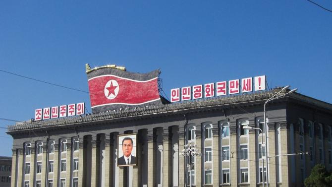 В Северна Корея започна конгрес на управляващата Корейска трудова партия