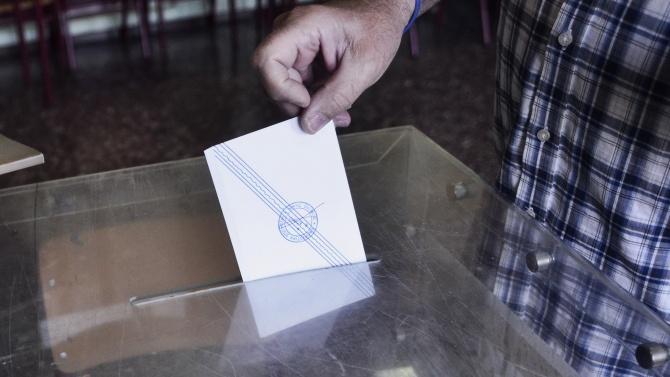 Предсрочни парламентарни избори ще се състоят в Косово