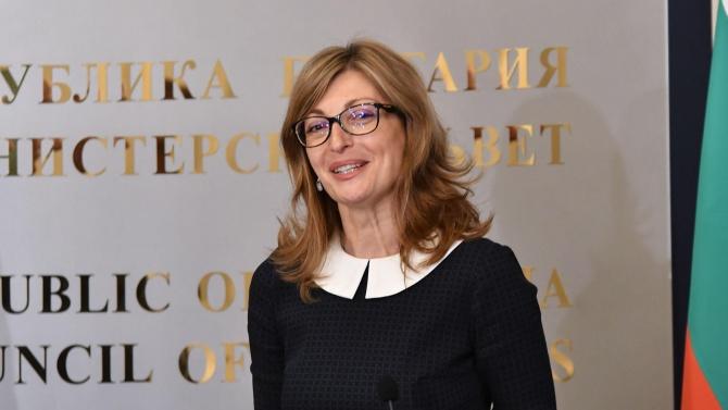 Захариева с първи коментар за случилото се във Вашингтон