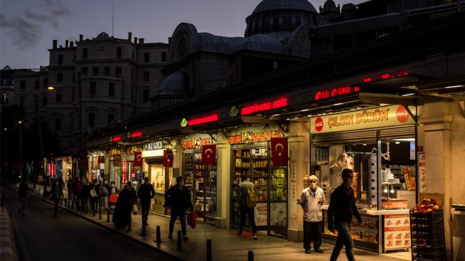 Турция се тресе от скандали в началото на 2021 г.