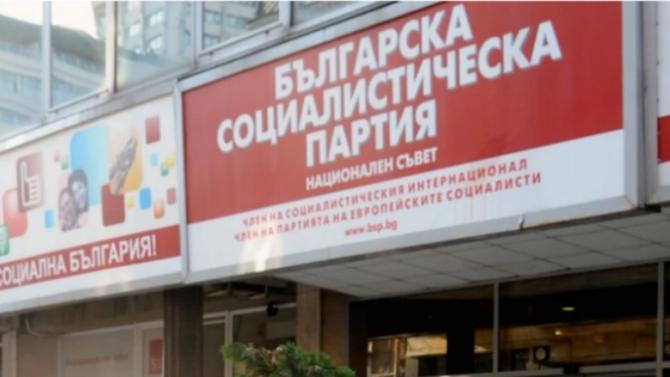Поддръжници на Гергов протестираха пред централата на БСП и обявиха: Изключването му е противоуставно