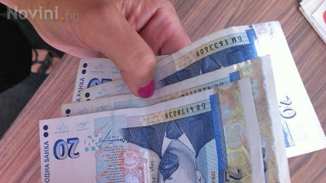 Постъпленията за 2020 г. в НАП офис Търговище са 155 млн.лева