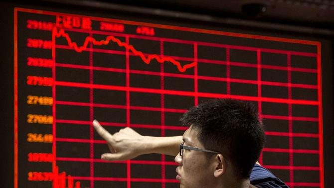 МВФ: Китайската икономика ще нарасне със 7,9% през 2021 г.