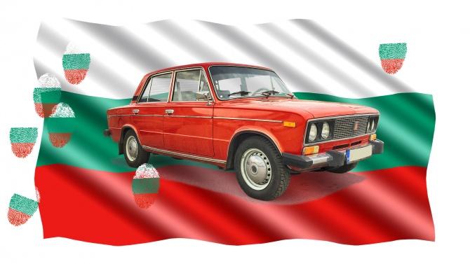 За какво са ни паспорти, от километри ни личи, че сме българи