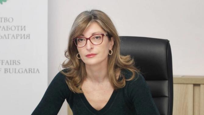 Екатерина Захариева изпрати съболезнователна телеграма до външния министър на Индонезия