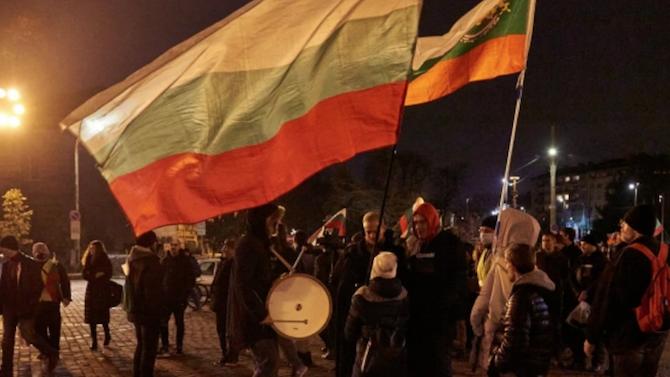 "Протестиращи блокираха бул. ""Дондуков"""