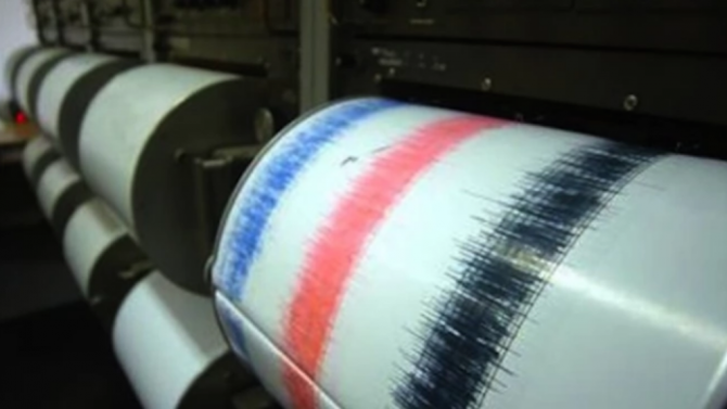 Силно земетресение на границата между Русия и Монголия