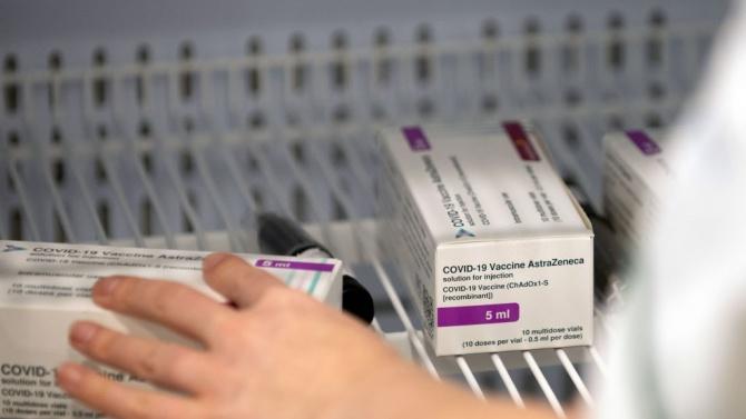 На 29 януари ваксината на