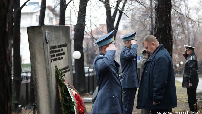 Тържествено бе отбелязана 113-ата годишнина от създаването на българското военно разузнаване