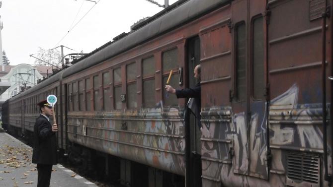 Пуснаха движението на влаковете в междугарието Якоруда - Аврамово