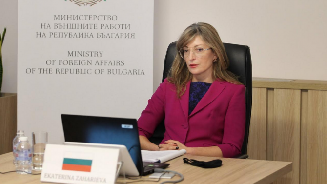 Екатерина Захариева разговаря с португалския си колега