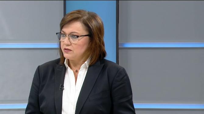 Нинова обяви ще прави ли БСП голяма коалиция с ГЕРБ след изборите